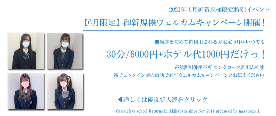 20210601